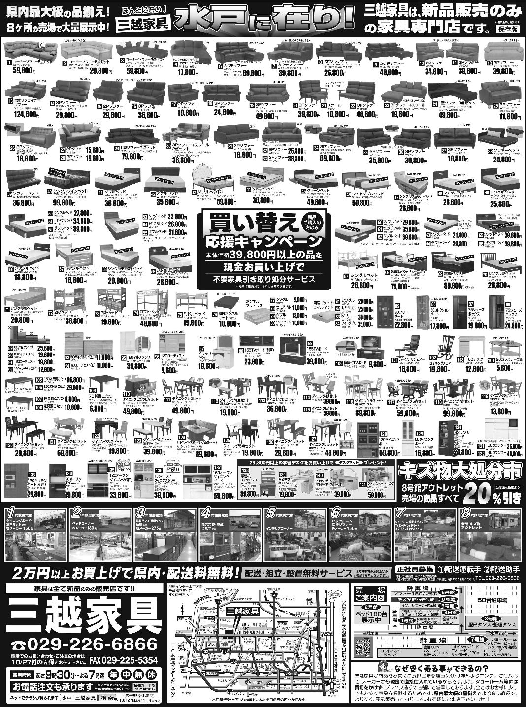 朝日1027