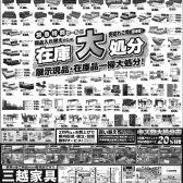朝日190208