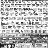 朝日0412