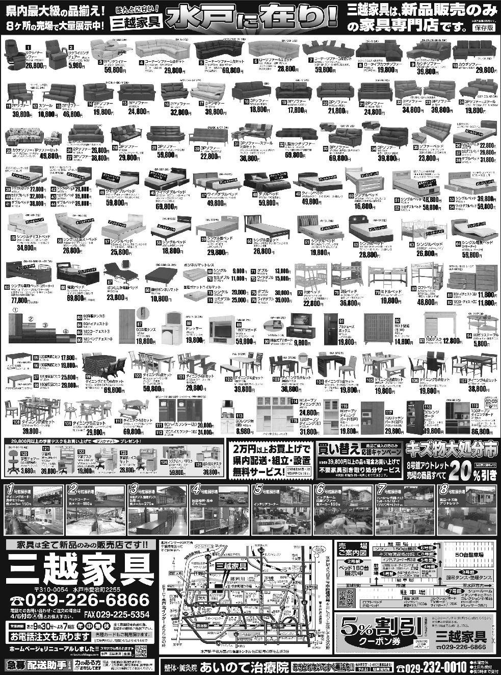 朝日0405