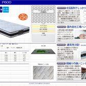 MHC-001