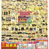 読売190914
