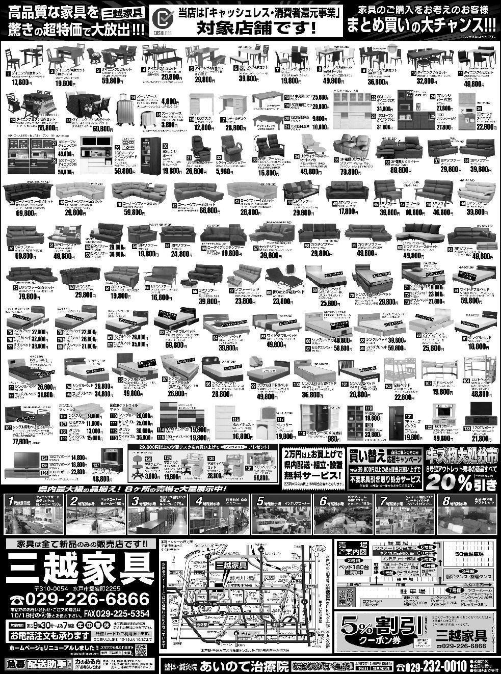 朝日1018